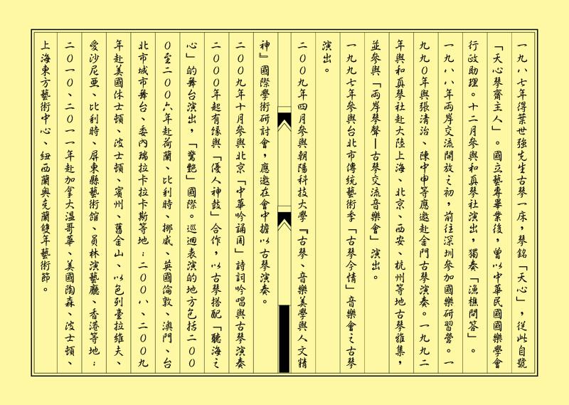 06.廖秋蓁-1.jpg