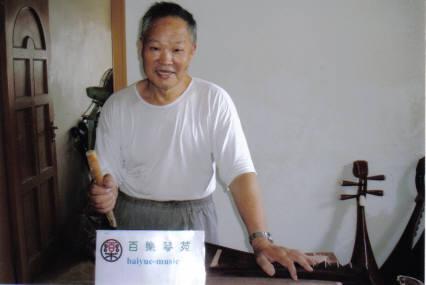 上海琵琶製作師韓富生師父