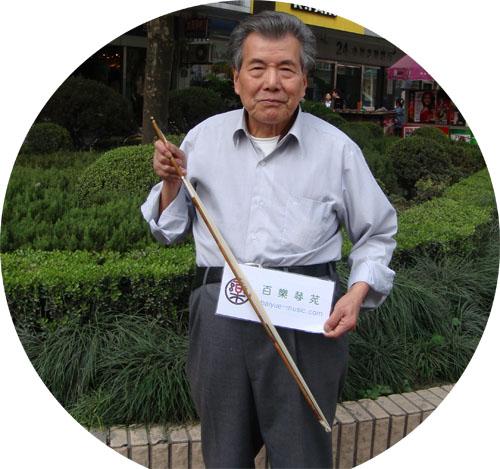 上海琴弓製作師何壽康師父