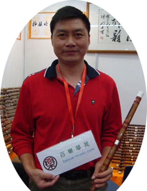 上海竹韻大師黃衛東師父